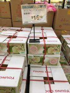 ココナッツの実。